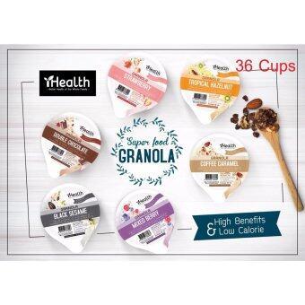 iHealth Granola กราโนล่า ธัญพืชอบกรอบ คละรส 38g (36ถ้วย)