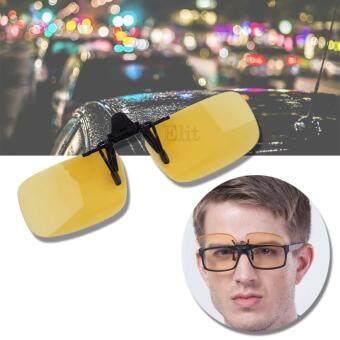 Elit แว่นตากันแดด แว่นตาขับรถกลางคืน แว่นคลิปออนแบบเปลี่ยนถอดได้