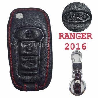 ซองกุญแจหนังแท้ 3D FORD RANGER 2016