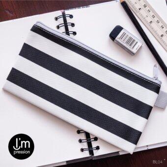 I'mpressionBag กระเป๋าใส่ดินสอ pencilbag ทรงแบน ซิปรูด ลายทาง แถบใหญ่ (ขาวดำ black white)