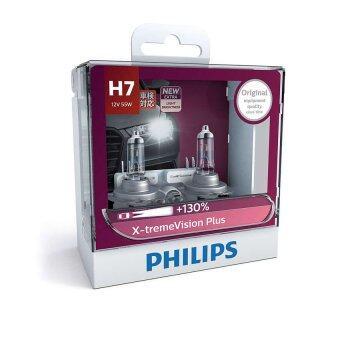 Philips หลอดไฟ รถยนต์ H7 รุ่น X-TREME Vision Plus Upgrade ความสว่าง +130%