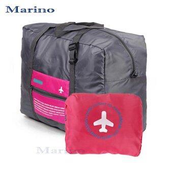 Marino กระเป๋า Flinght Folding Bag 011กระเป๋าสำหรับหิ้วขึ้นเครื่องแบบพับได้ - Rose Pink