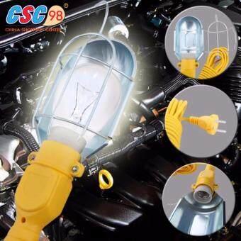 โคมไฟซ่อมรถ สีเหลือง