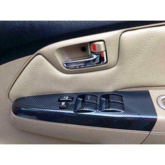 Toyota มือเปิดภายในโครเมียม (ของใหม่ แท้)