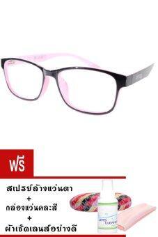 Kuker กรอบแว่นตา + เลนส์สายตาสั้น ( -225 ) รุ่น 88230 (สีดำ/ชมพู) แถมฟรี สเปรย์ล้างแว่น +กล่องแว่น+ผ้าเช็ดเลนส์