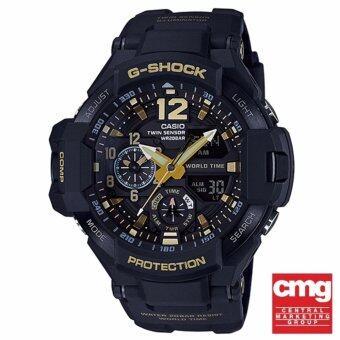 นาฬิกาข้อมือ Casio G-Shock Gravity รุ่น GA-1100GB-1ADR (ประกันศูนย์CMG 1ปี)