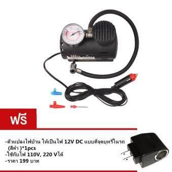 7- fifteen ปั้มลม เครื่องสูบ ลมยาง ไฟฟ้า รถยนต์ เหมาะสำหรับ พกพา Car Electric Pump Air 300PSI(black) ฟรี ตัวแปลงไฟบ้าน ให้เป็นไฟ 12V DC แบบที่จุดบุหรี่ในรถ สีดำ