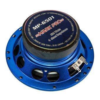 MARK PRO ดอกลำโพงติดรถยนต์ เสียงกลาง 6.5 นิ้ว 500 วัตต์ 40 ohm สีน้ำเงิน รุ่น MP-6501