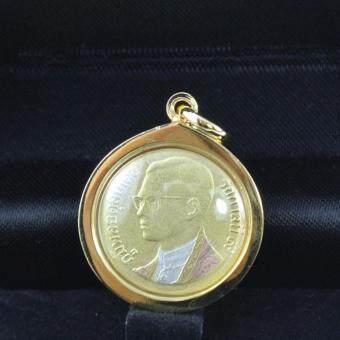 Pearl Jewelry จี้เหรียญ 50 สตางค์ กรอบกันน้ำ งานช่างไทย