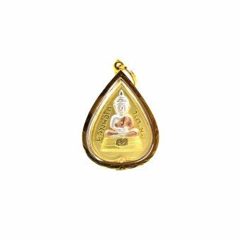 จี้หลวงพ่อโตกรอบทอง 90%(Gold)