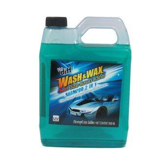 DIFF WASH AND WAX ล้างพร้อมเคลือบ 2000 ML.