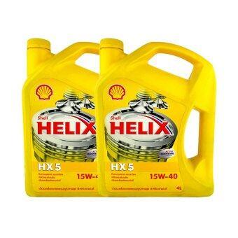 SHELL น้ำมันเครื่อง HELIX HX5 15W-40 เบนซิน 4 ลิตร (2 แกลลอน)