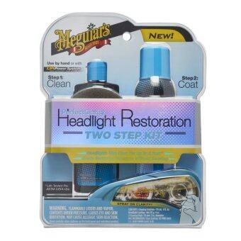 Meguiar's G2000 Perfect Clarity Headlight Kit ชุดขัดฟื้นฟูสภาพไฟหน้า(ด้วยมือ 2 ขั้นตอน).