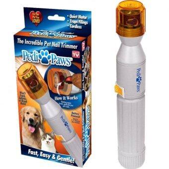 Pedi Paws Pet Nail เครื่องตัดเล็บสุนัข และตัดเล็บแมว ไร้สายและปลอดภัยต่อสัตว์เลี้ยง