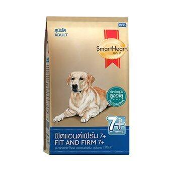 SmartHeart® Gold Fit & Firm Medium to Large Senior Dog 7+ Yrs 10 Kg อาหารสุนัข สมาร์ทฮาร์ท โกลด์ สูตรฟิตแอนด์เฟิร์ม สำหรับสุนัขสูงวัย พันธุ์กลาง ถึงพันธุ์ใหญ่ อายุ 7 ปีขึ้นไป 10 Kg