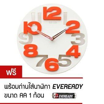 MEIDI-CLOCK นาฬิกา Modern 3D Design รูปวงกลม รุ่น MD5 (สีขาว)