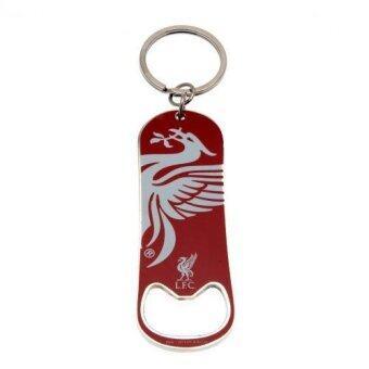 Liverpool FC พวงกุญแจ ที่เปิดขวด ลิเวอร์พลู