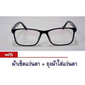 แว่นตากันแสง แว่นตากรองแสง กรอบแว่นตา แว่นตากรองแสง คอมพิวเตอร์ สีดำ แบบ B
