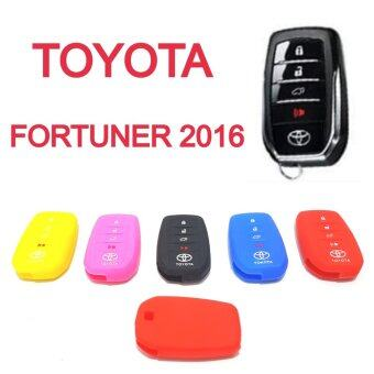 ซิลิโคนกุญแจรถยนต์ TOYOTA สีดำ