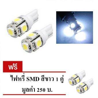 LED หลอด T10 แท้ LED 100 % ไฟหรี่ T10 แสงสีขาว 1 คู่ แถมฟรี ไฟหรี่ T10 แท้ LED 100 % อีก 1 คู่ ( WHITE ) 84-racing