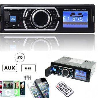 25วัตต์ x 4 เครื่องบินเสียงรถยนต์เครื่องเสียงรถยนต์ในโผรองรับอินพุตกับพีซีเอส MP3 FM เล่นวิทยุ