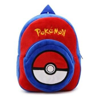 Harga New Lovely Kids Shoulder Bag Cartoon School Bag Backpack - intl
