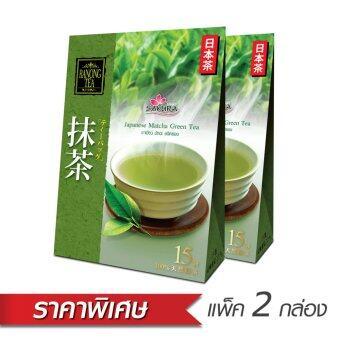 ชาเขียว มัทฉะ เรนองที แพ็ค 2 กล่อง
