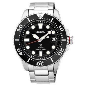 นาฬิกา Seiko Prospex Solar 200m Diver's รุ่น SNE437P1
