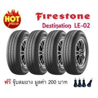 Firestone 205/70-15 LE-02 4 เส้น (ฟรี จุ๊บยาง 4 ตัว มูลค่า 200 บาท)