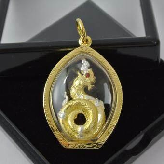 Pearl Jewelry จี้พญานาคราชย์ งานไมคร่อน เลี่ยมกันน้ำ งานเทพ