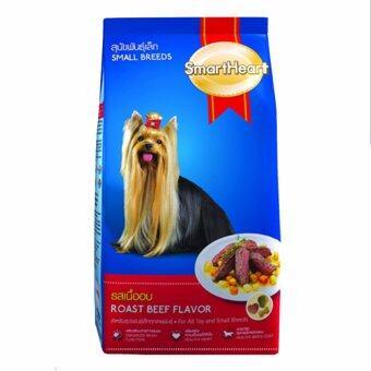 SmartHeart Roast Beef Flavor for All Toy and Small Breeds 10Kg อาหารสุนัข สมาร์ท ฮาร์ท รสเนื้ออบ สำหรับสุนัขพันธุ์เล็ก ทุกสายพันธุ์ 10Kg
