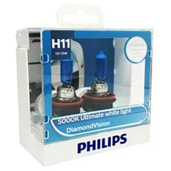 Philips หลอดไฟ รถยนต์ H11 รุ่น DAIMOND VISION แสง 5000K รหัส 12362 DV S2