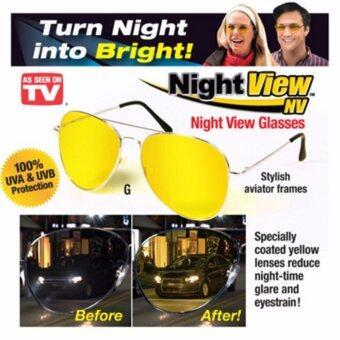 แว่นตาขับรถกลางคืนอัจฉริยะ แว่นตาตัดหมอก แว่นตาขับรถกลางคืนทรงเรย์แบน โพลาไรซ์ Ray-ban Polarized รุ่น Night View Polarized Glasses NV-001