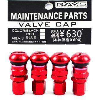 จุ๊บล้อ RAYS จุ๊บลม จุ๊บปิด ลมยางรถ อลูมิเนียม ชุดตัวผู้ ตัวเมีย (RED) จุ๊บ ลม นิรภัย RAYS