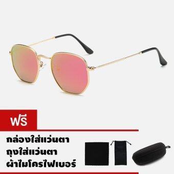 CAZP Sunglasses แว่นกันแดด ทรงหกเหลี่ยม Hexagonal Flat Lenses รุ่น 3548 Polarized กรอบทอง/เลนส์ปรอทสีชมพู (Gold/Pink Mirrored) 50mm