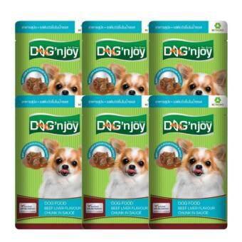 Dog 'n Joyอาหารเปียกสำหรับสุนัข รสตับวัวชิ้นในน้ำซอส120ก.แพ็ค6ชิ้น