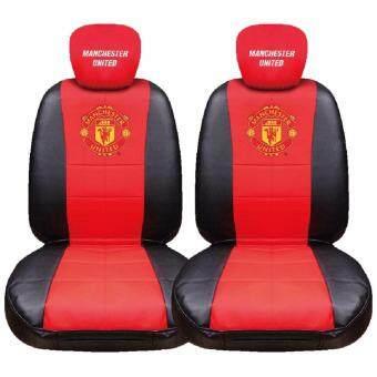 Manchester United ชุดหุ้มเบาะคู่หน้า หนัง PVC แบบเรียบ (สีแดง-ดำ)