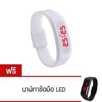 ขายดี Dream LED Watch นาฬิกาแอลอีดี สีขาว สายเรซิ่น รุ่น Colorful (ซื้อ 1 ซิ่น แถม 1 ซิ่น) check ราคา