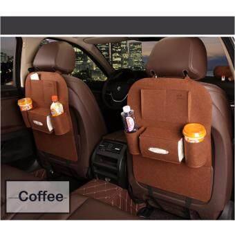 กระเป๋าเก็บของแขวนเบาะรถยนต์แพคคู่ Automobile seat storage bag_Brown