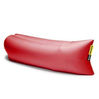ฺ Banana Sofa โซฟาลมพกพา (สีแดง)