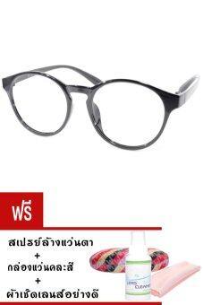 Kuker กรอบแว่น New Eyewear+เลนส์สายตาสั้นคุณภาพมาตรฐาน ( -75 ) รุ่น88244 (สีดำ) ฟรีสเปรย์ล้างแว่นตา + กล่องแว่นคละสี + ผ้าเช็ดแว่น