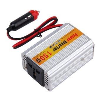 Riche Power Inverter ตัวแปลงไฟรถเป็นไฟบ้าน 150W (สีเงิน)