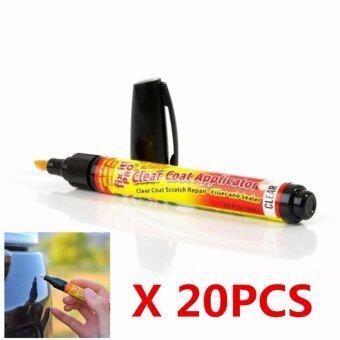 Fix it pro ปากกาลบรอยขีดข่วน สำหรับรถยนต์20PCS