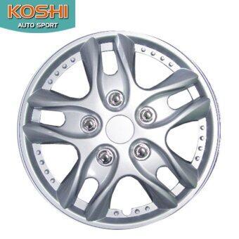 Koshi wheel cover ฝาครอบกระทะล้อ 14 นิ้ว ลาย 5001 (4ฝา/ชุด)