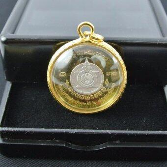 Pearl Jewelry จี้เหรียญ 2 บาท กรมธนารักษ์ พศ.2536 ครบ 60 ปี