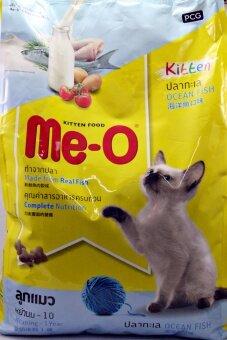 Me-o ลูกแมว รสปลาทะเล อาหารแมวชนิดเม็ด 2.8kg.
