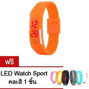 I - CHEAP LED Watch Sport นาฬิกาข้อมือสายซิลิโคน (สีส้ม) ซื้อ 1 แถมฟรี 1 ชิ้น