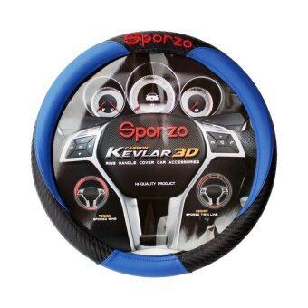 SPARZO หุ้มพวงมาลัย Kevlar 3D (สีน้ำเงิน)