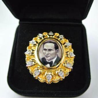 Pearl Jewelry เข็มกลัดในหลวง ร.9 กรอบทรงไข่ล้อมเพชร CZ Pin24