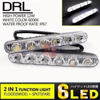 LED ไฟเดย์ไลท์ DRL daytime running lights 2 Way function 6 จุด กันน้ำ